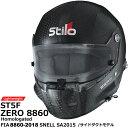 STILO ST5F ZERO 8860 HELMET(スティーロ ST5F ゼロヘルメット)FIA8860-2018 SNELL SA2015 4輪レース用(サイドダクトありモデル)