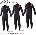 2017NEWモデル アルパインスターズ SUPER KMX-1 SUIT レーシングスーツ レーシングカート・走行会用 CIK FIA N/2013公認 (3351017)