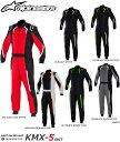アルパインスターズ KMX-5 SUIT レーシングスーツ レーシングカート・走行会用 CIK FIA N/2013公認 (3353017)