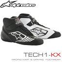 アルパインスターズ レーシングシューズ TECH1-KX ブラック×ホワイト(12) レーシングカート・走行会用 (2712118-12)