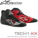 アルパインスターズ レーシングシューズ TECH1-KX ブラック×レッド×ホワイト(132) レーシングカート・走行会用 (2712118-132)