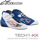 アルパインスターズ レーシングシューズ TECH1-KX ブルー×ホワイト×オレンジフルーオ(7024) レーシングカート・走行会用 (2712118-7024)