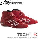 アルパインスターズ レーシングシューズ TECH1-K レッド×ホワイト (32) レーシングカート・走行会用 (2712018-32)