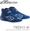 アルパインスターズ レーシングシューズ TECH1-K ブルー×ホワイト(72) レーシングカート・走行会用 (2712018-72)