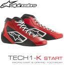 アルパインスターズ レーシングシューズ TECH1-K START レッド×ブラック×ホワイト(312) レーシングカート・走行会用 (2711518-312)