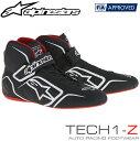 アルパインスターズ レーシングシューズ TECH1-Z ブラック×ホワイト×レッド(123) FIA8856-2000公認モデル (2715015-123)