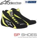 アルパインスターズ レーシングシューズ SP SHOES ブラックイエローフルーオ(155) FIA8856-2000公認モデル (2710518-155)