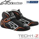アルパインスターズ レーシングシューズ TECH1-Z ブラック×ホワイト×オレンジフルーオ(1241) FIA8856-2000公認モデル (2715015-1241)