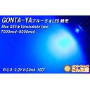 LED 鉄兜 ブルー EX5 (5mm球) 500本入り L78 ごんた屋