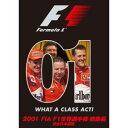 2001 FIA F1世界選手権総集編 完全日本語版 DVD