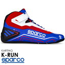 2020NEWモデル SPARCO スパルコ レーシングシューズ K-RUN ブルー×レッド レーシングカート・スポーツ走行用 (001271_AZRS)