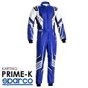 2020NEWモデル SPARCO スパルコ レーシングスーツ PRIME-K ブルー×ホワイト レーシングカート・走行会用モデル CIK-FIA Level2/N/2013-..