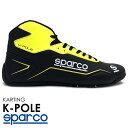 2020NEWモデル SPARCO スパルコ レーシングシューズ K-POLE ブラック×イエロー レーシングカート・スポーツ走行用 (001269_NRGF)