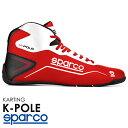 2020NEWモデル SPARCO スパルコ レーシングシューズ K-POLE レッド×ホワイト レーシングカート・スポーツ走行用 (001269_RSBI)
