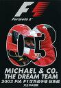 2003 FIA F1世界選手権総集編 完全日本語版 DVD