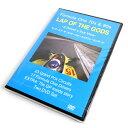 LAP OF THE GODS F1 70年代 80年代 オンボードカメラ特集 モータースポーツ DVD