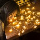 デコレーションライト LED 電球 星のオーナメント 20連 電池式