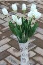 造花 チューリップ 20本 (ホワイト)