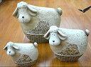 置物 羊 ファミリー カントリー風 つぶらな瞳 陶器製 3個セット