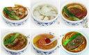 ショッピング餃子 キーホルダー 中華麺 水餃子 中華デザート 6個セット