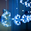 デコレーションライト LED 電球 星と月のオーナメント 12連 電池式 (ブルー)