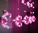 デコレーションライト LED 電球 星と月のオーナメント 1...