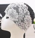 楽天モノッコスイムキャップ 水泳帽 レース ターバン風 ガーリー (ブラック) 【送料無料】