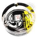 灰皿 中国語スローガン レトロ ガラス製 滑り止め付 (Bタイプ)