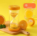 砂時計 15分計 フルーツの輪切りのモチーフ付き ポップ ビタミンカラー (オレンジ)