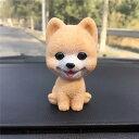 置物 首振り人形 笑う犬 小さなワンちゃん わんこ (ポメラニアン)