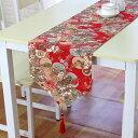 テーブルランナー 菊の花のモチーフ 和柄 伝統柄 タッセル付き (小 32×180cm) 【送料無料】