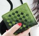 【訳あり】財布 二つ折り メタリックカラー 編み込み 薄型 (グリーン) 【送料無料】