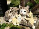 ガーデンオブジェ 置物 ネコさんファミリー 縞模様 ひなたぼっこ