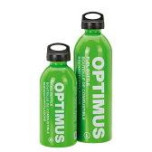【在庫有/あす楽対応】オプティマス(OPTIMUS) チャイルドセーフ フューエルボトル L 上限:890ml [OPTIMUS-L]
