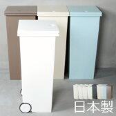 kcud クード スクエア プッシュペール ゴミ箱 ごみ箱 ダストボックス ふた付き おしゃれ 分別 屋外 45L袋可 45リットル袋可 スリム キッチンゴミ箱 インテリア雑貨ゴミ箱 北欧テイスト リビング くずかご 縦型 かわいい デザインゴミ箱 生ごみゴミ箱 オムツゴミ箱 見えない