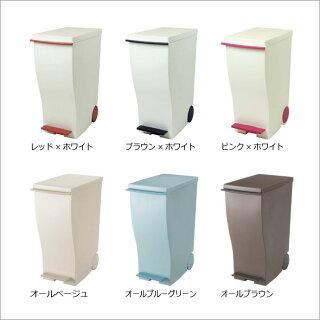 kcudスリムペダルゴミ箱