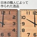 Hommage オマージュ 掛け時計 日本製 掛時計 壁掛け時計 壁掛時計 スイープムーブメント おしゃれ アイアン ウッド 木製 ウォルナット オーク ヴィンテージ アンティーク シンプル デザイン レトロ インテリア雑貨 北欧 リビング ギフト 贈りもの