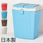 日本製 エコペール 75L 75リットル ゴミ箱 ごみ箱 ダストボックス ふた付き おしゃれ 分別 屋外 45L可 45リットル可 キッチンゴミ箱 インテリア雑貨 北欧テイスト かわいい分別ゴミ箱 デザイン分別ゴミ箱 生ごみゴミ箱 オムツゴミ箱 2分別ゴミ箱 大容量ゴミ箱 平和工業