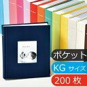 コルソグラフィア フォトフレームアルバム アルバム ポケット マタニティ 書き込み おしゃれ
