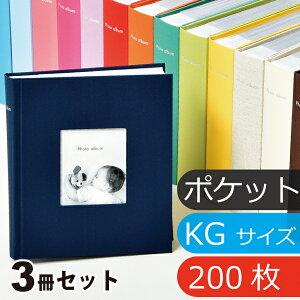 コルソグラフィア フォトフレームアルバム アルバム ポケット マタニティ 書き込み