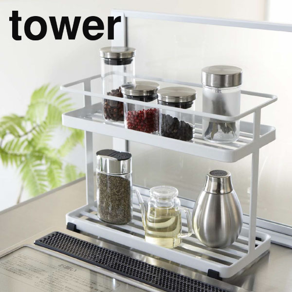 キッチンラック 調味料ラック 台所収納 時短 調理 キッチン スッキリ収納 白 ホワイト 黒 ブラック( キッチンスタンド tower タワー )