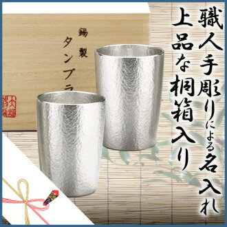 ★ limited original coaster (2 pieces) ★ Osaka Tin with タンブラーベルク (small) Claire series past.
