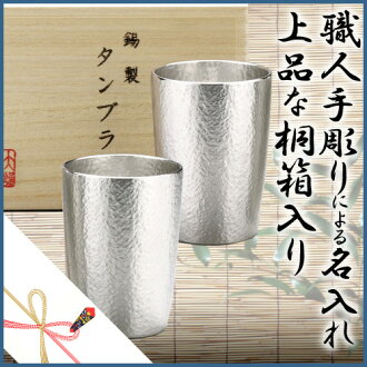 ★ limited original coaster (2 pieces) ★ Osaka Tin with タンブラーベルク (inside) Claire series past.