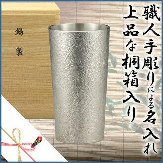 ★ ★ ★ Limited Edition original coaster with a single ★ Osaka Tin with tumbler katarai (large) / / birthday / gift / gifts / celebrations /