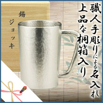 ★ Limited Edition original coaster with a single ★ Osaka Tin with silky series mug straight