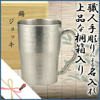 ★ Limited Edition original coaster with a single ★ Osaka Tin with silky series mug noble