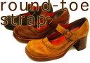 Belle〜やさしい靴工房〜丸トゥストラップシューズ[0594]ベル ベル靴 神戸靴 koube/誕生日/プレゼント/贈り物/お祝い/【楽ギフ_包装】【楽ギフ_のし】【楽ギフ_包装】【楽ギフ_のし】