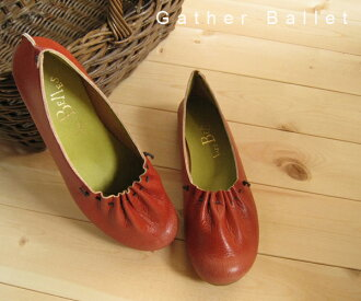 ★ ★ Belle-friendly Shoe Studio-ギャザーバレエシューズベル Bell shoes Kobe shoes koube / / Christmas / birthday gifts / gifts / celebrations