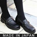 Belle〜やさしい靴工房〜やわらかバックルローファー ベル 靴 神戸靴 koube 誕生日 プレゼント 贈り物 お祝い