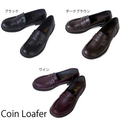 ... ベル ベル靴 神戸靴 koube